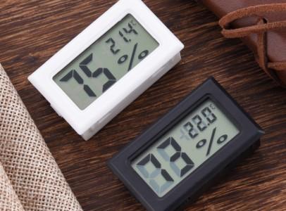 Hőmérő páramérő