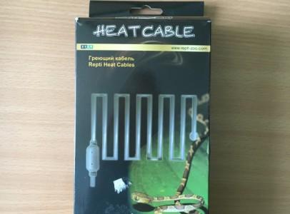Talajfűtő kábel