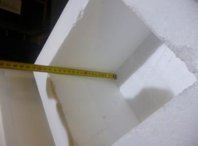 thermo dobozok 2